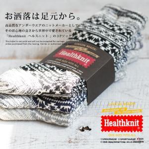 【Healthknit ヘルスニット】ジャガード3Pクルーソックス 191-3300|jeansstation