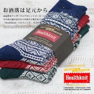 【Healthknit ヘルスニット】ジャガード3Pクルーソックス 191-3302|jeansstation