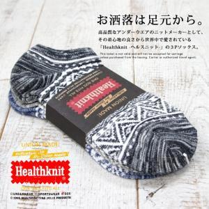 【Healthknit ヘルスニット】 ジャガード 3P スニーカーソックス 191-3372/靴下/ソックス/総柄/スポーツ/|jeansstation