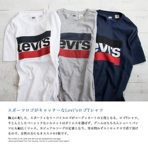 【SALE!!】【Levi's リーバイス】Levi's SPORT LOGO TEE ボックスロゴ Tシャツ 39636-00-030/39636-0002|jeansstation|02
