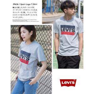 【SALE!!】【Levi's リーバイス】Levi's SPORT LOGO TEE ボックスロゴ Tシャツ 39636-00-030/39636-0002|jeansstation|05