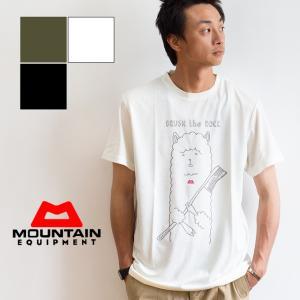 遊び心のあるポップでオシャレなデザインが魅力的な吸水速乾性の高い半袖Tシャツ。  フロントにブラシを...