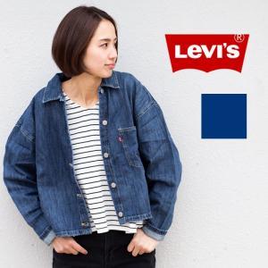 【Levi's リーバイス】Midori Denim Shirt Livin' Large デニムシャツ 56108-0000|jeansstation