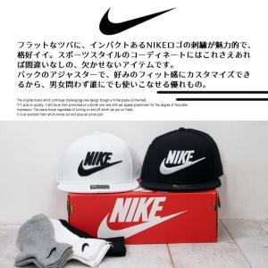 【NIKE ナイキ】 スナップバック フューチュラ キャップ 584169|jeansstation|02