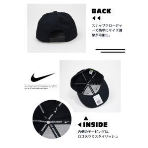 【NIKE ナイキ】 スナップバック フューチュラ キャップ 584169|jeansstation|05