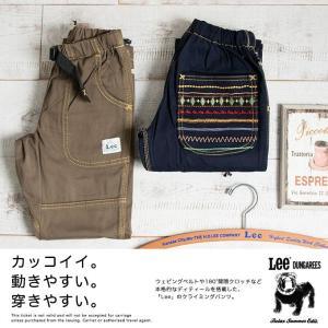 すっきりとしたストレートシルエットにポケットのデザインがとっても可愛い「Lee」のクライミングパンツ...