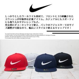 【NIKE ナイキ】ナイキ スウッシュ プロブルー キャップ 639534|jeansstation|02