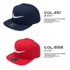 【NIKE ナイキ】ナイキ スウッシュ プロブルー キャップ 639534|jeansstation|06