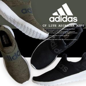 【adidas アディダス】CF LITE ADIRACER ADPT スニーカー DB1644/DB1645|jeansstation