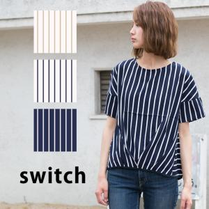 【switch スウィッチ】 ストライプ プルオーバー ブラウス AR-1959|jeansstation