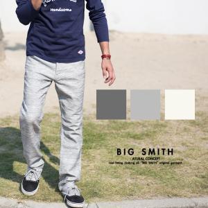 【BIG SMITH ビッグスミス】杢スウェット5Pタイトストレートパンツ BSM139E|jeansstation