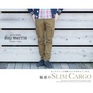 【BIG SMITH ビッグスミス】ストレッチタイトカーゴパンツ BSM413|jeansstation