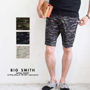 【BIG SMITH ビッグスミス】 カモフラ カーゴ ハーフパンツ BSM416S|jeansstation