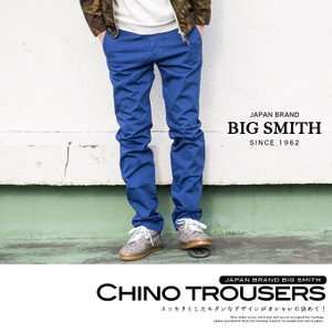【BIG SMITH ビッグスミス】カラーチノトラウザー BSM538|jeansstation
