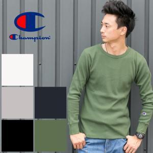 【Champion チャンピオン】ベーシック サーマル ロングスリーブ Tシャツ C3-E430/メンズ/トップス/長袖/Tシャツ/ワッフル/無地/CHAMPION/インナー/定番|jeansstation