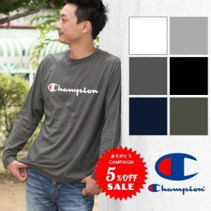 【SALE!!】【Champion チャンピオン】 筆記体ロゴ ロングスリーブ Tシャツ C3-J426|jeansstation