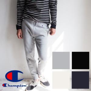 【Champion チャンピオン】ベーシック スウェットパンツ ジョガーパンツ C3-K207/メンズ/パンツ/ボトムス/スウェットパンツ/テーパード/ジョガーパンツ/BASIC|jeansstation