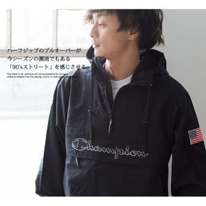 【 Champion チャンピオン 】ロゴアノラックパーカ C3-L609 jeansstation 04
