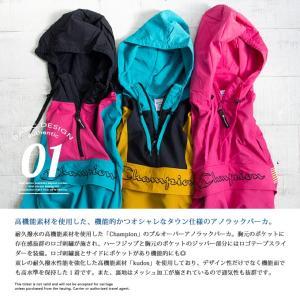 【 Champion チャンピオン 】ロゴアノラックパーカ C3-L609 jeansstation 07