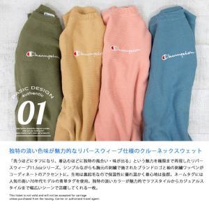 【 Champion チャンピオン 】リバースウィーブ クルーネックスウェット C3-N006|jeansstation|02