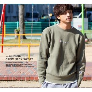 【 Champion チャンピオン 】リバースウィーブ クルーネックスウェット C3-N006|jeansstation|03