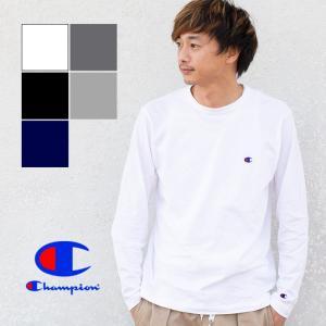 【 Champion チャンピオン 】ミニ刺繍ロゴ クルーネックL/S Tシャツ C3-P401|jeansstation