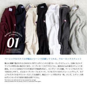 【SALE15%OFF!】【期間限定ポイント10倍!】【 Champion チャンピオン 】 ベーシック クルーネック スウェットシャツ C3-Q001|jeansstation|02