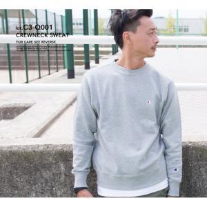 【SALE15%OFF!】【期間限定ポイント10倍!】【 Champion チャンピオン 】 ベーシック クルーネック スウェットシャツ C3-Q001|jeansstation|03
