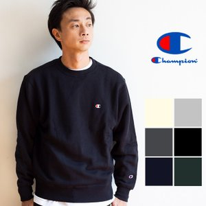 【SALE10%OFF!】【 Champion チャンピオン 】 ベーシック チャンピオン 裏起毛 クルーネックスウェットシャツ 19FW C3-Q006|jeansstation