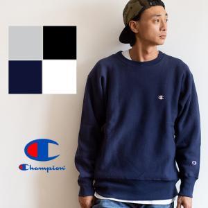 【SALE10%OFF!】【 Champion チャンピオン 】 リバースウィーブ 青タグ クルーネックスウェットシャツ C3-Q017|jeansstation