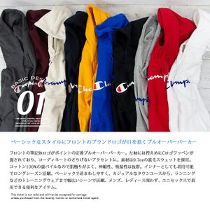 【SALE!!】【 Champion チャンピオン 】 筆記体ロゴ ベーシック プルオーパーパーカー C3-Q102|jeansstation|02