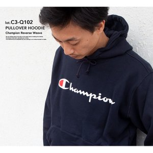 【SALE!!】【 Champion チャンピオン 】 筆記体ロゴ ベーシック プルオーパーパーカー C3-Q102|jeansstation|03