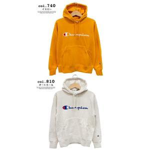 【SALE!!】【 Champion チャンピオン 】 筆記体ロゴ ベーシック プルオーパーパーカー C3-Q102|jeansstation|10