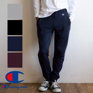 【SALE20%OFF!】【 Champion チャンピオン 】 ベーシック スウェット ジョガー パンツ C3-Q202|jeansstation