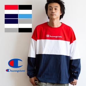 【 Champion チャンピオン 】 カラーパネルスイッチ ロングスリーブTシャツ C3-Q440|jeansstation
