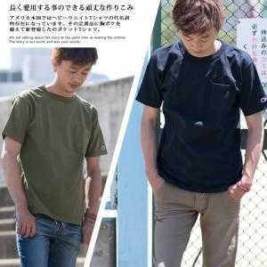 【CHAMPION チャンピオン】T1011 ポケット付 ヘビーウエイト クルーネック Tシャツ C5-B303 C5-M304 C5-P305|jeansstation|03