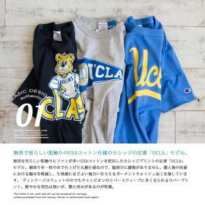 【Champion チャンピオン】T1011 UCLA カレッジプリントS/S Tシャツ C5-K303|jeansstation|02