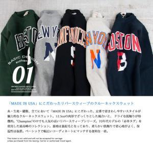 【 Champion チャンピオン 】 MADE IN USA 赤タグ リバースウィーブ クルーネックスウェットシャツ C5-Q001|jeansstation|02