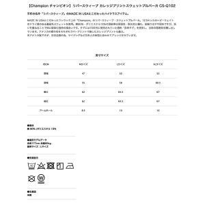【 Champion チャンピオン 】 リバースウィーブ カレッジ プリント スウェット プル パーカ C5-Q102|jeansstation|14