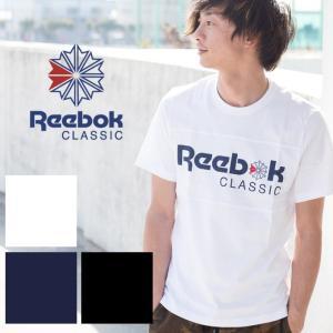 【Reebok リーボック】スポーツウェア 半袖Tシャツ F FRANCHISE ICONIC TEE DTT86/BQ2630/CE1844/CE1845 jeansstation