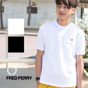 【FRED PERRY フレッドペリー】PIQUE T-SHIRT 鹿の子素材 ポケット付き 半袖Tシャツ F1674|jeansstation