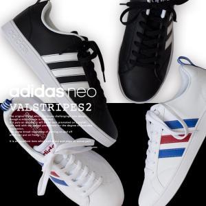 【SALE! ¥5,929⇒¥5,632】【adidas neo アディダスネオ】VALSTRIPES2 バルストライプス2 (コアブラック) F99254|jeansstation