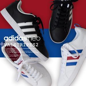 【SALE! ¥5,929⇒¥5,632】【adidas neo アディダスネオ】VALSTRIPES2 バルストライプス2 (ランニングホワイト) F99255|jeansstation
