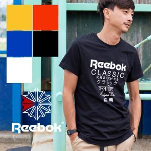 【SALE!!】【Reebok リーボック】CLASSIC GP ロガーS/S Tシャツ FIX50 jeansstation