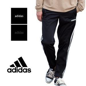 【adidas アディダス】スリーストライプス トラックパンツ FSG21|jeansstation