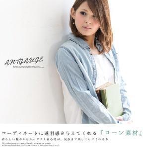 【Antgauge アントゲージ】ローン切替えデニムシャツ GB159|jeansstation