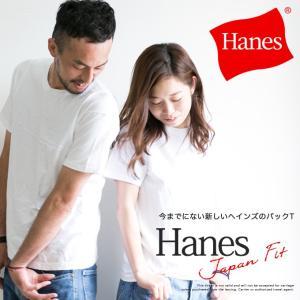 【Hanes ヘインズ】ジャパンフィット クルーネック Tシャツ 【2枚組】 H5110/Japan...