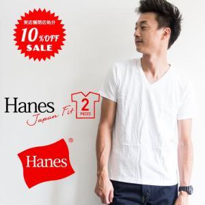 【Hanes ヘインズ】 JAPANFIT ジャパンフィット Vネック Tシャツ 【2枚組】 H5115 jeansstation