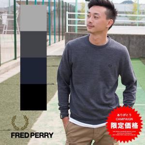 【FRED PERRY フレッドペリー】 クラシック クルーネック セーター K7211|jeansstation
