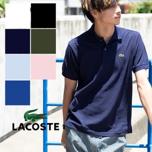 【LACOSTE ラコステ】ワンポイントS/S ポロシャツ(CLASSIC FIT) L1212AL|jeansstation